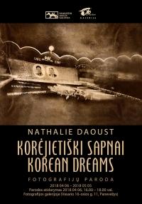 Nathalie Daoust Korean Dreams